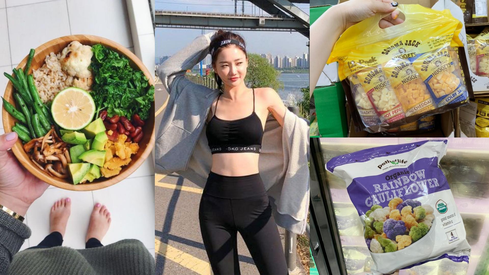 想做減肥餐不用早起去市場,超市大賣場就有很多方便的減肥神物!