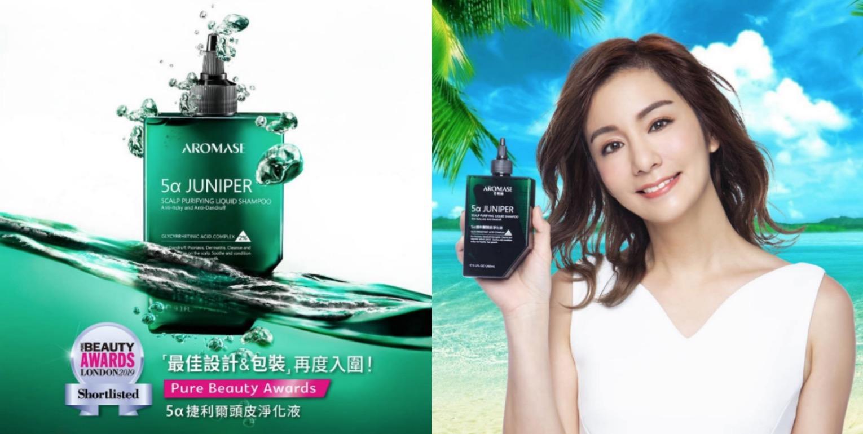 創辦人為了改善父親的油頭困擾,開始針對亞洲人的頭皮性質進行分析,以研發成分更天然且有效解決頭皮問題的洗髮精為主要訴求,深獲台灣粉絲喜愛,是買了就會想回購更多產品的品牌。