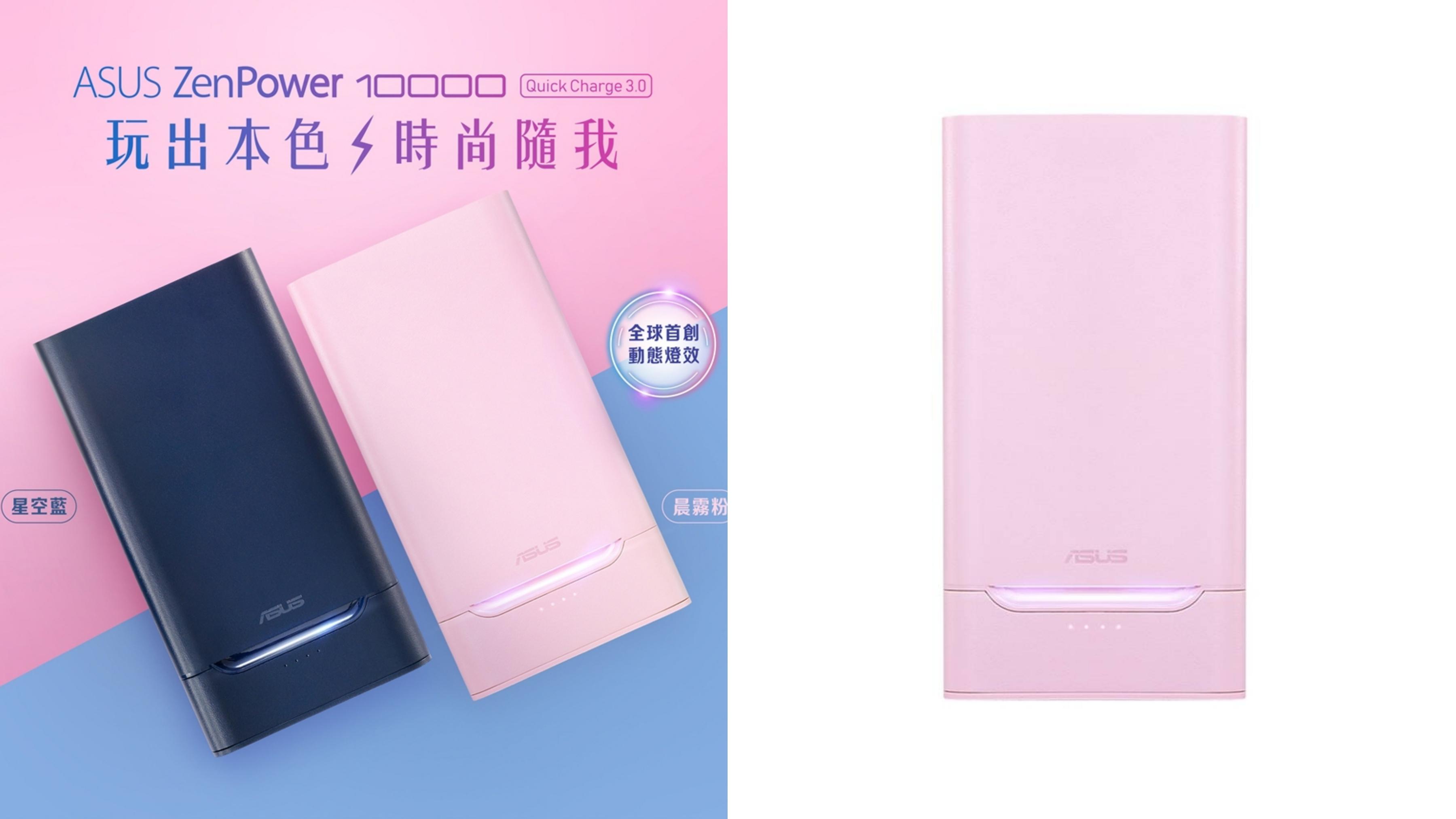 纖薄流線設計+晨霧粉色,打造時尚甜美的態度