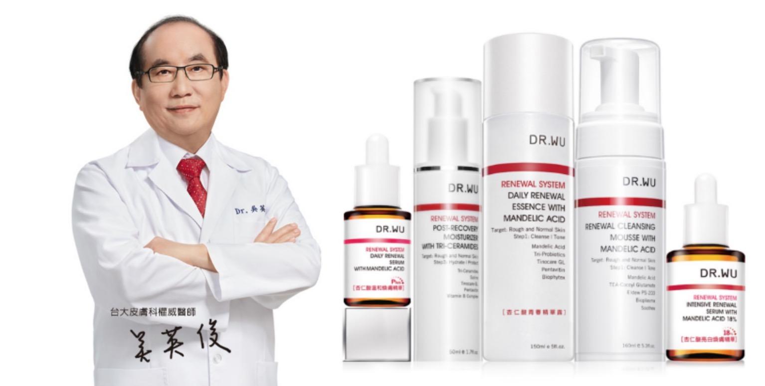 在韓國、中國都非常受到喜愛的品牌,以醫師處方為基礎,致力研發「高效能」、「低敏感」的專業保養品,在家即能延續醫美級護膚,曾經被大S推薦過爆紅,在醫美保養尚未蓬勃發展之際,不僅令巨星名流趨之若鶩,更引領風潮成為市場先驅。