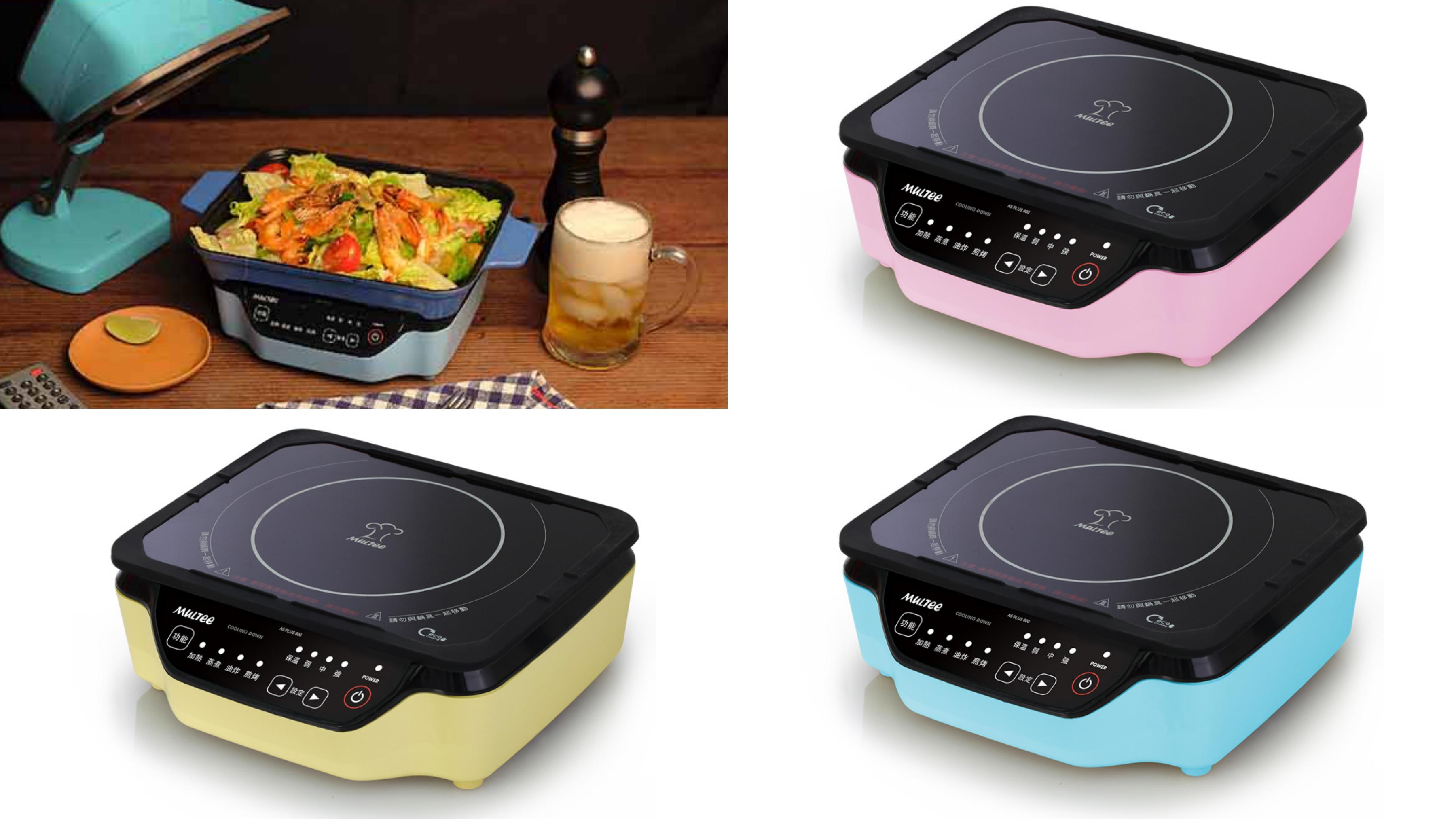 迷你輕巧,只佔餐桌A5大小,火力800W,節能烹飪甜蜜款。