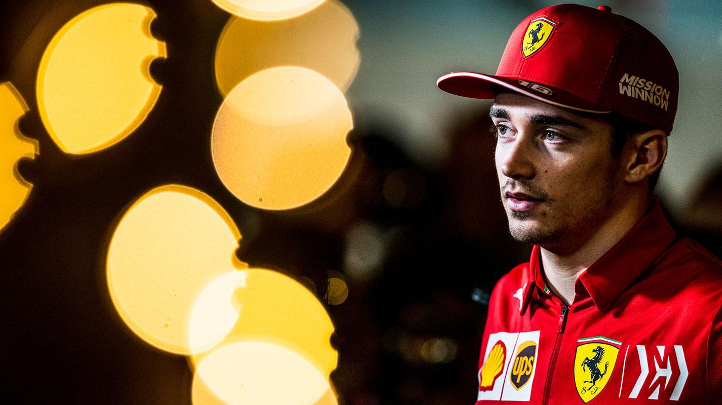 Leclerc:我還不一定是當家車手