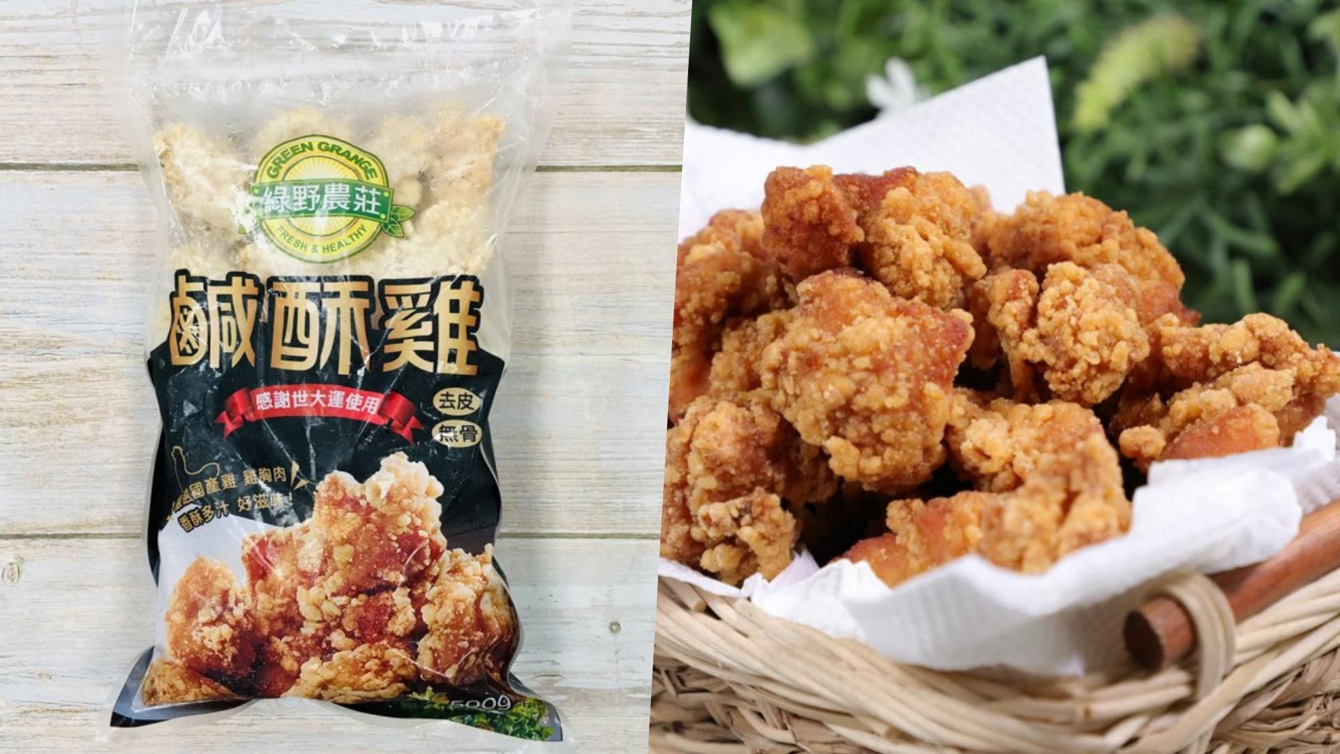 團購界超熱門的鹹酥雞,用氣炸鍋就能弄出酥脆不油膩的口感!