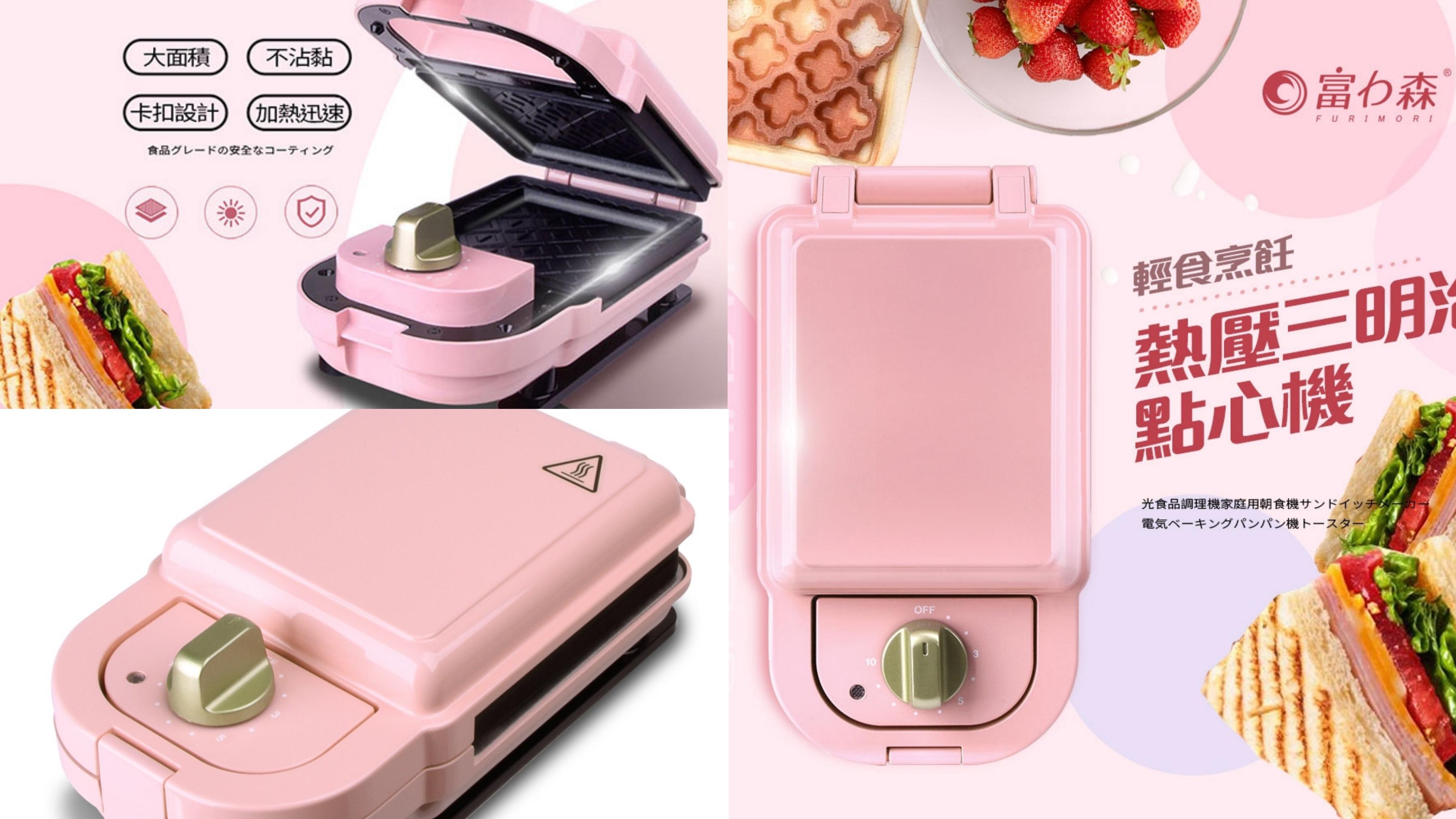 時尚粉色的優美外觀,烤盤可取下清洗、替換,定時加熱烘烤完成即可享用