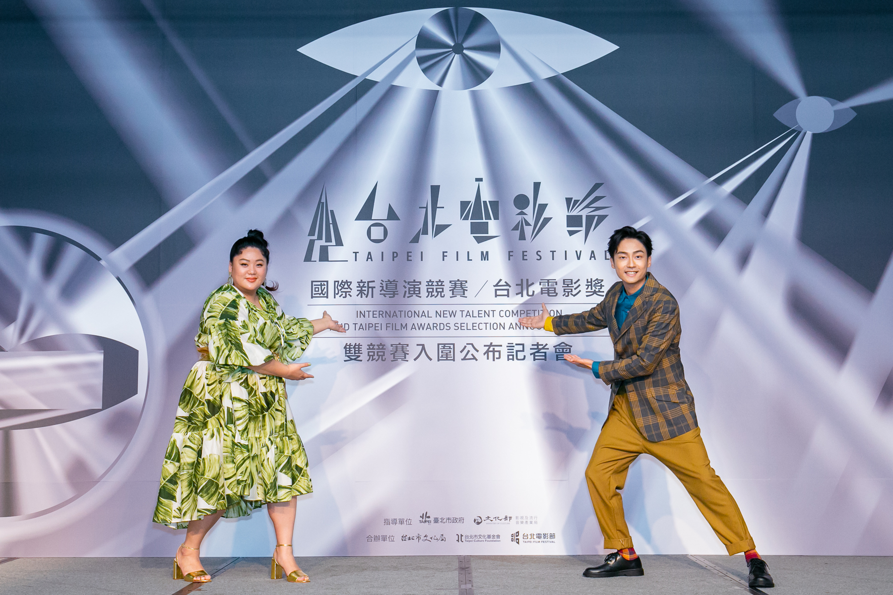 台北電影節邀請蔡嘉茵(左)與林鶴軒擔任台北電影獎入圍名單揭曉嘉賓(台北電影節提供)