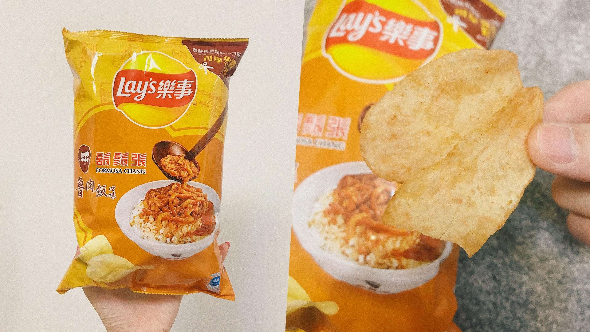 沒想到台灣代表性的滷肉飯,竟然也能和洋芋片完美結合!