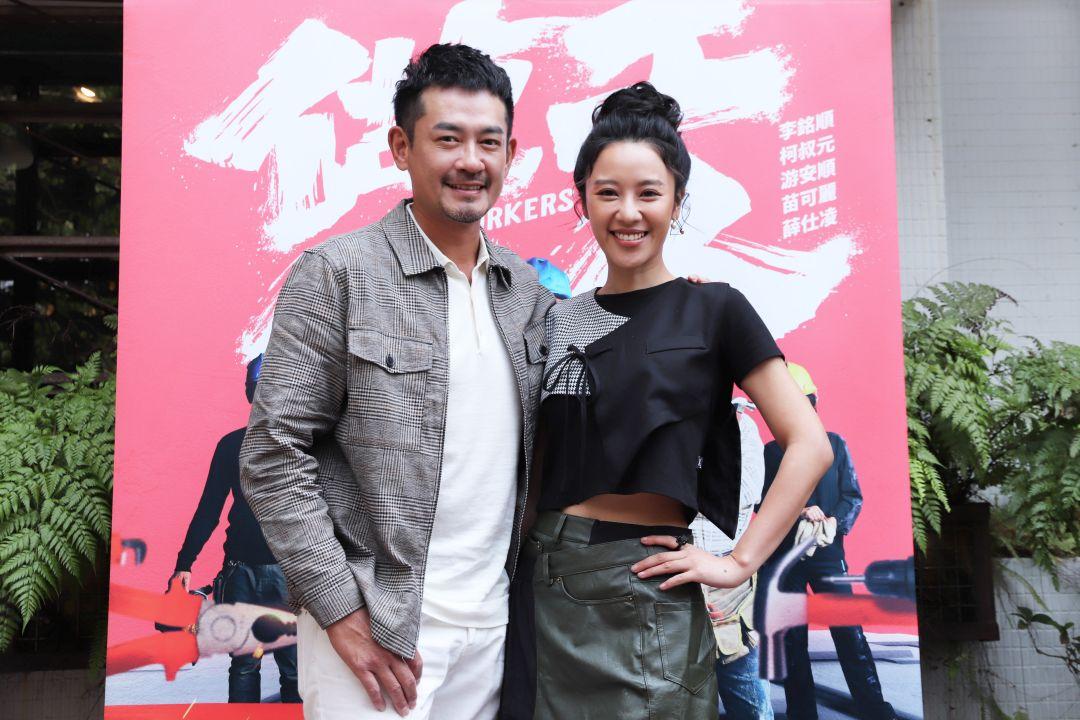 《做工的人》柯叔元(左)、方宥心(右)出席媒體茶敘_大慕影藝提供