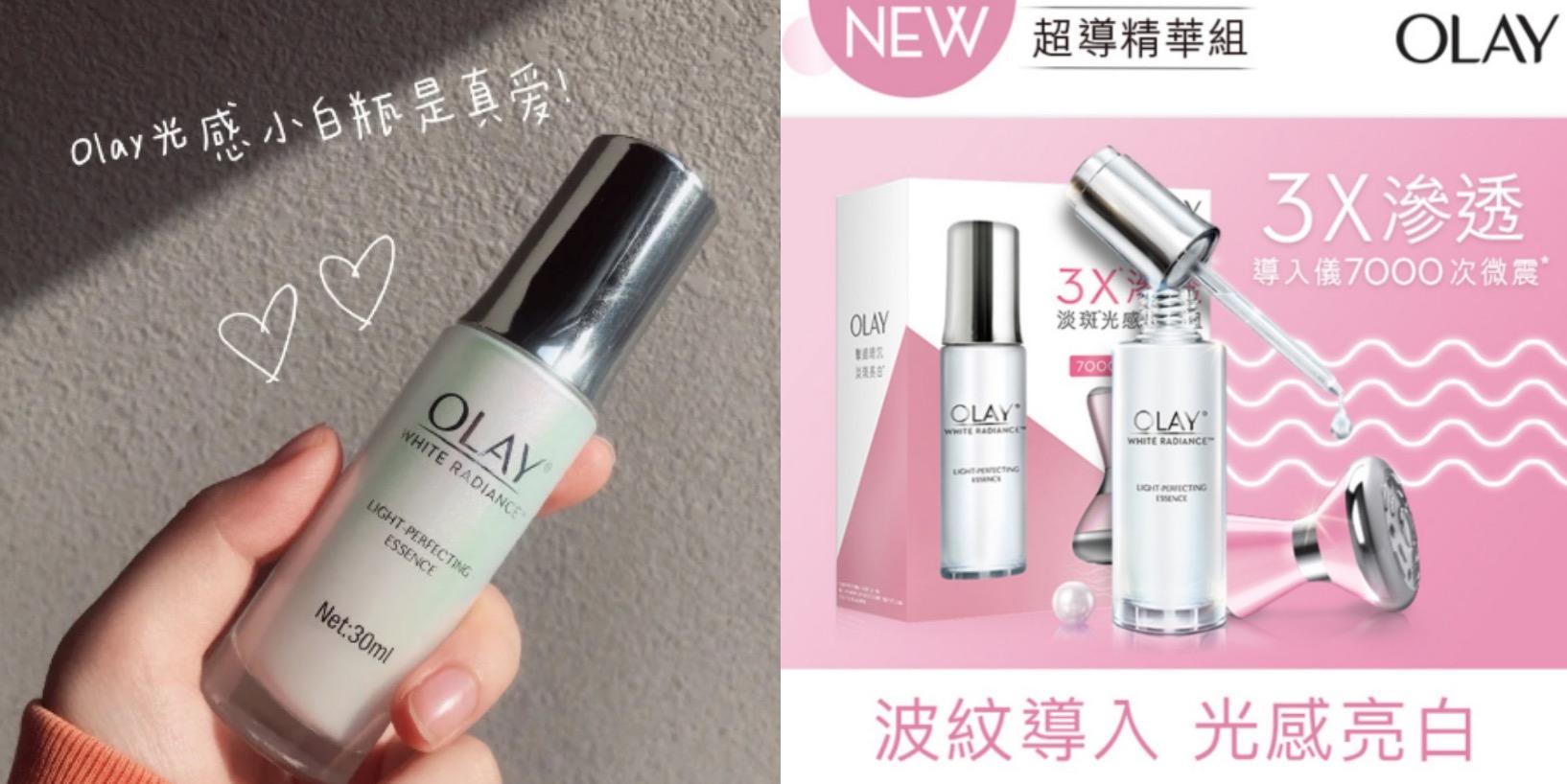 OLAY淡斑光感小白瓶採用珍珠光學科技,添加高純超級成份煙醯胺(B3),以及美白複合精華複合精華,能從根源阻黑淨白,全面提升淨白度。