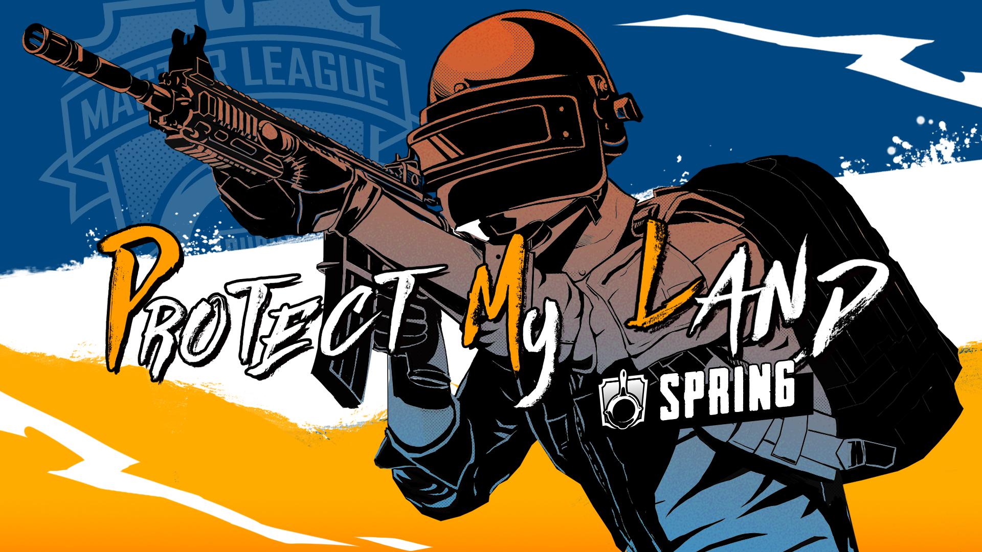 ▲PML 2020 SPRING 即將於六月展開!
