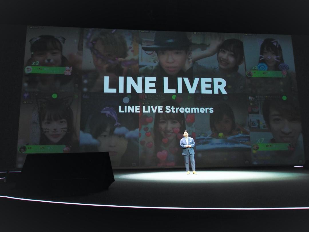 Livers App Masahiro Sano