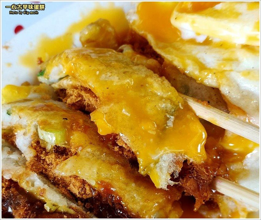 台中 一心古早味蛋餅