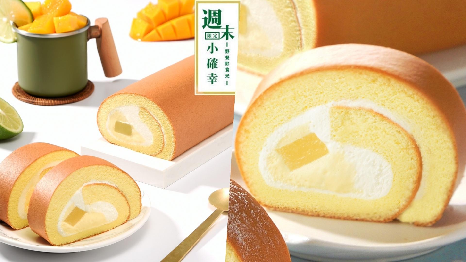 拌入新鮮現榨的屏東無毒綠檸檬,讓北海道奶霜的風味更加清新爽口,搭配香氣豐厚馥郁的芒果奶霜,融合了獨特的雙餡滋味