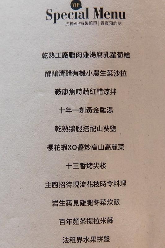 台北 L.C Française 法租界