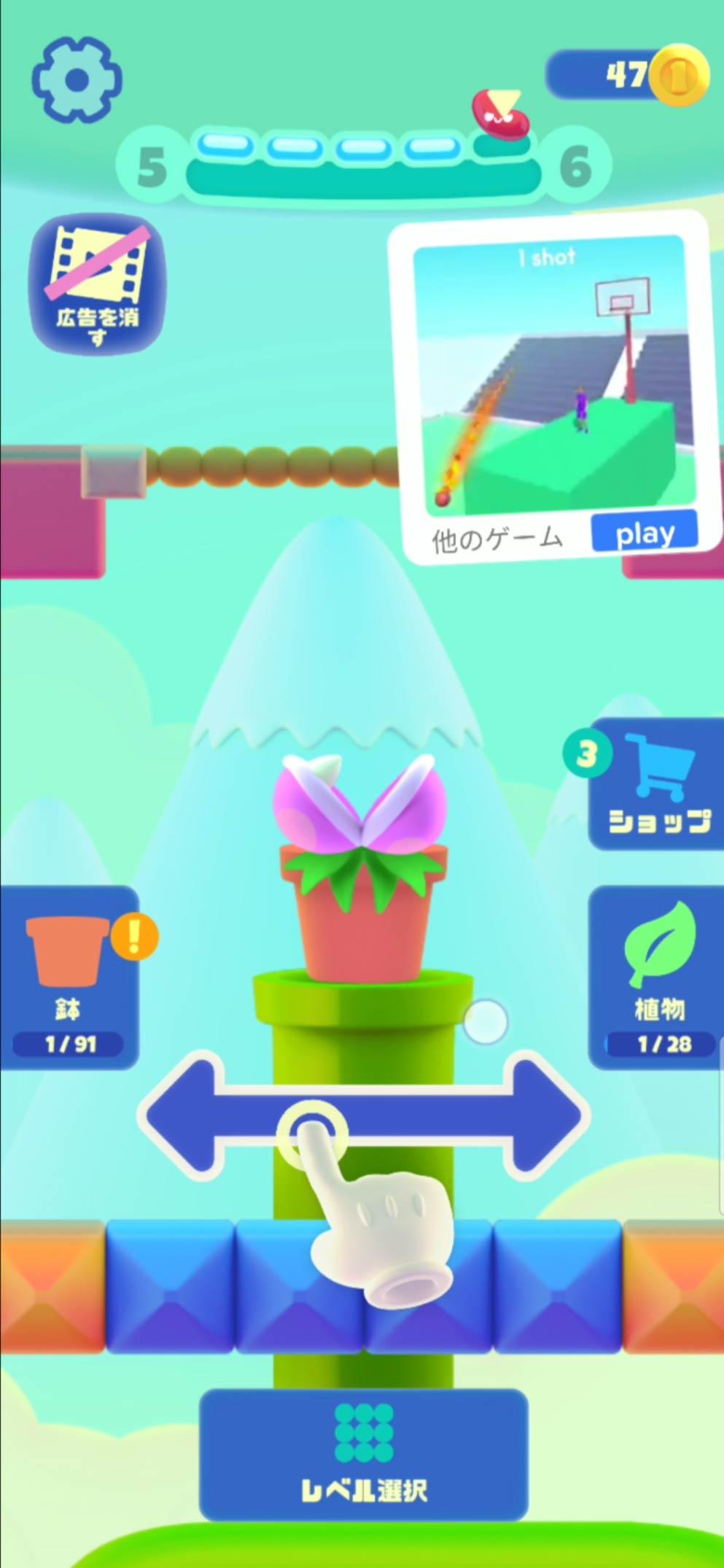 luckykatplant