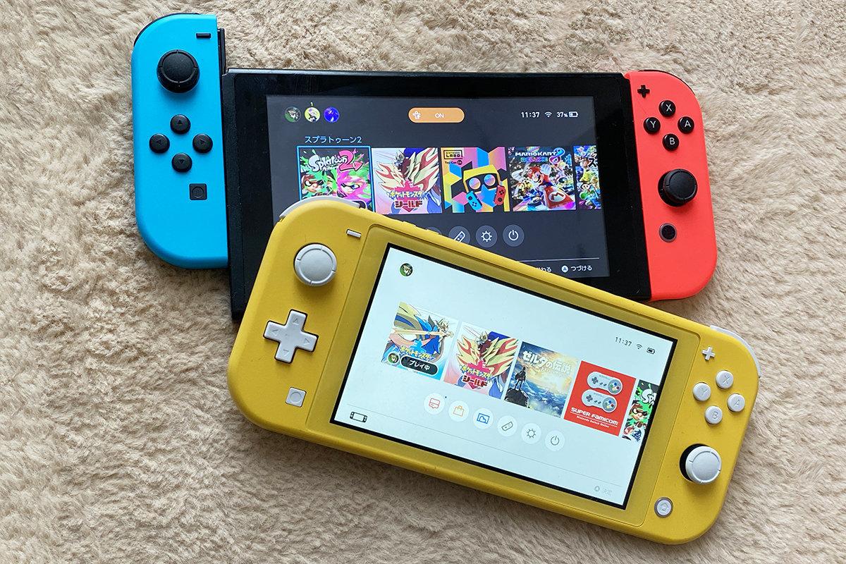 Nintendo_Switch