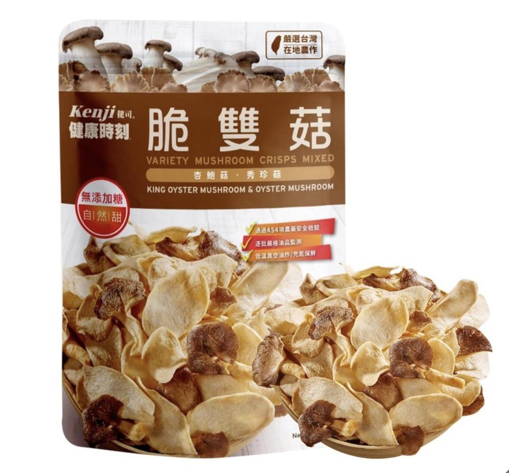 買不到薯片也有很多人選擇這款,使用新鮮的杏鮑菇及秀珍菇切片,並採用低溫真控油炸製成,保留菇類原始風味