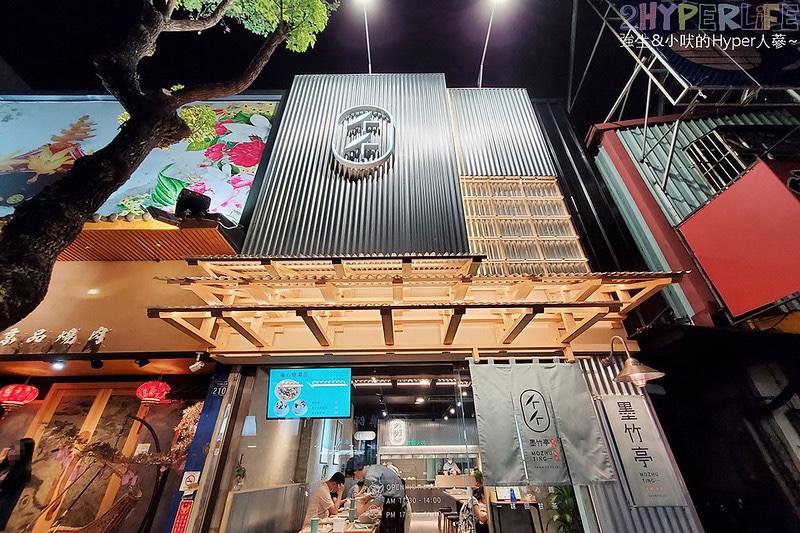 新竹知名文青麵店「墨竹亭」,進軍台中囉!