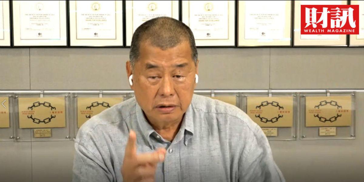 【獨家專訪1】黎智英:作為一個國家,台灣未來二、三十年只會愈來愈好!