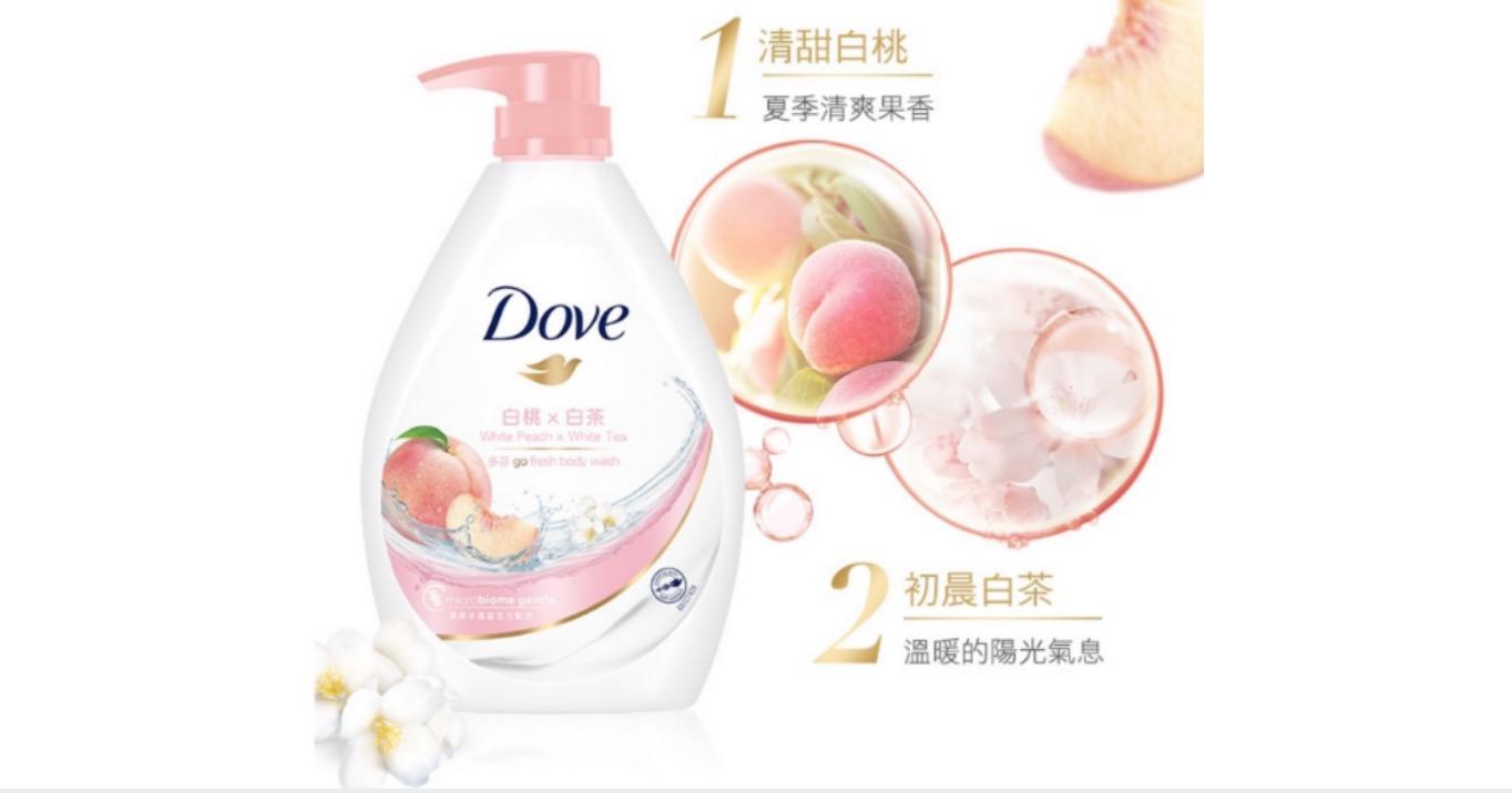 綿密豐盈的泡沫能輕柔包覆肌膚,容易沖洗不讓肌膚造成負擔。添加清爽水透益生元配方,能維持肌膚表面微生態,強化肌膚天然屏障。