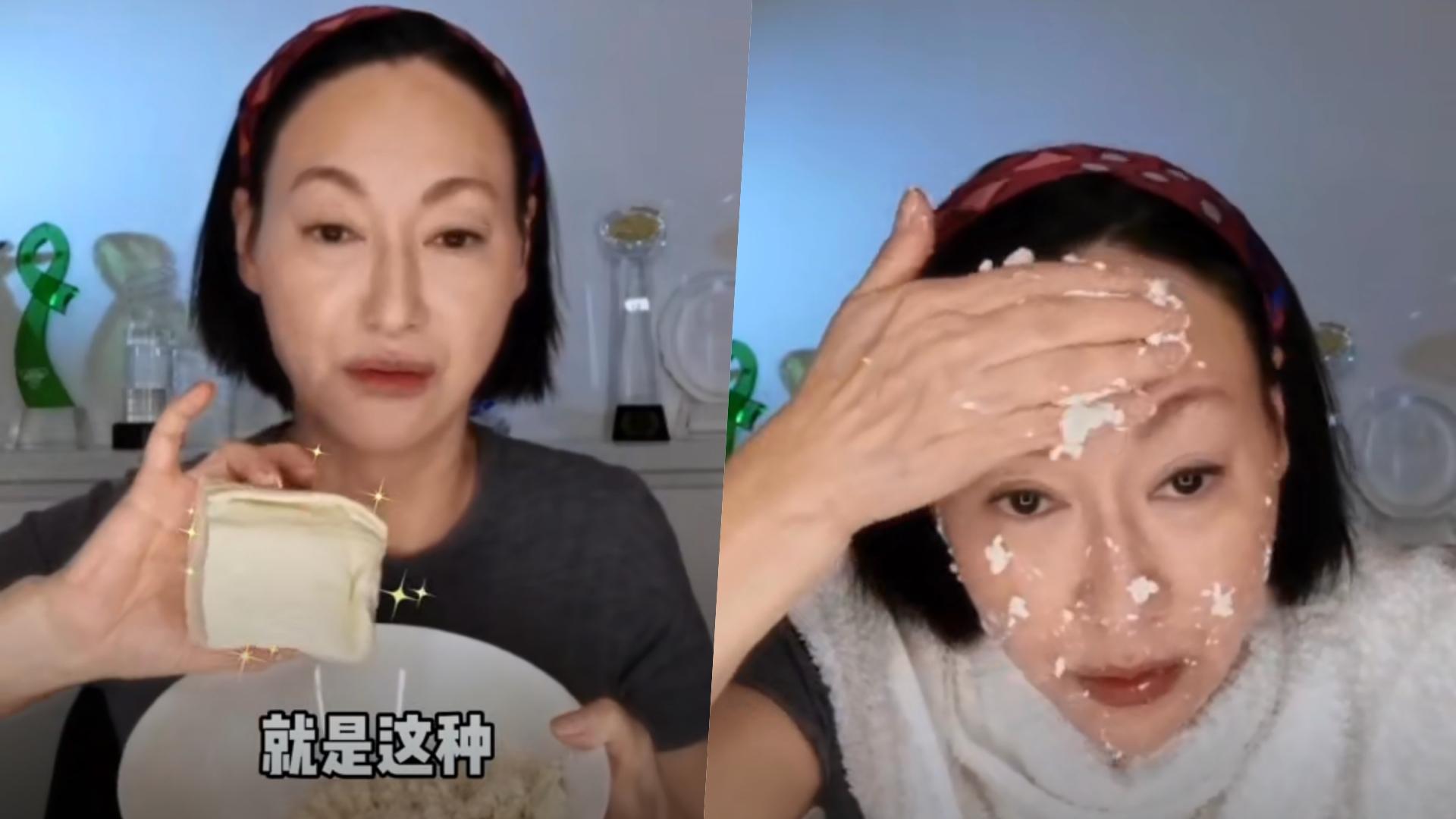 把豆腐捏成糊狀拿來敷臉,可以美白保濕!