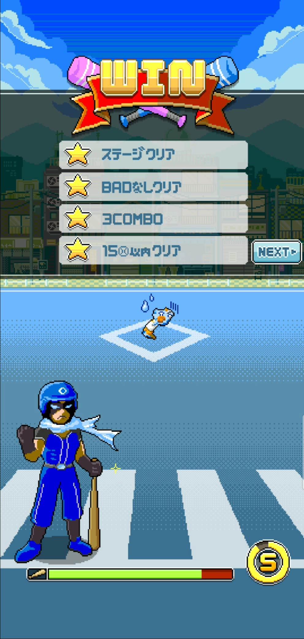 battingHero