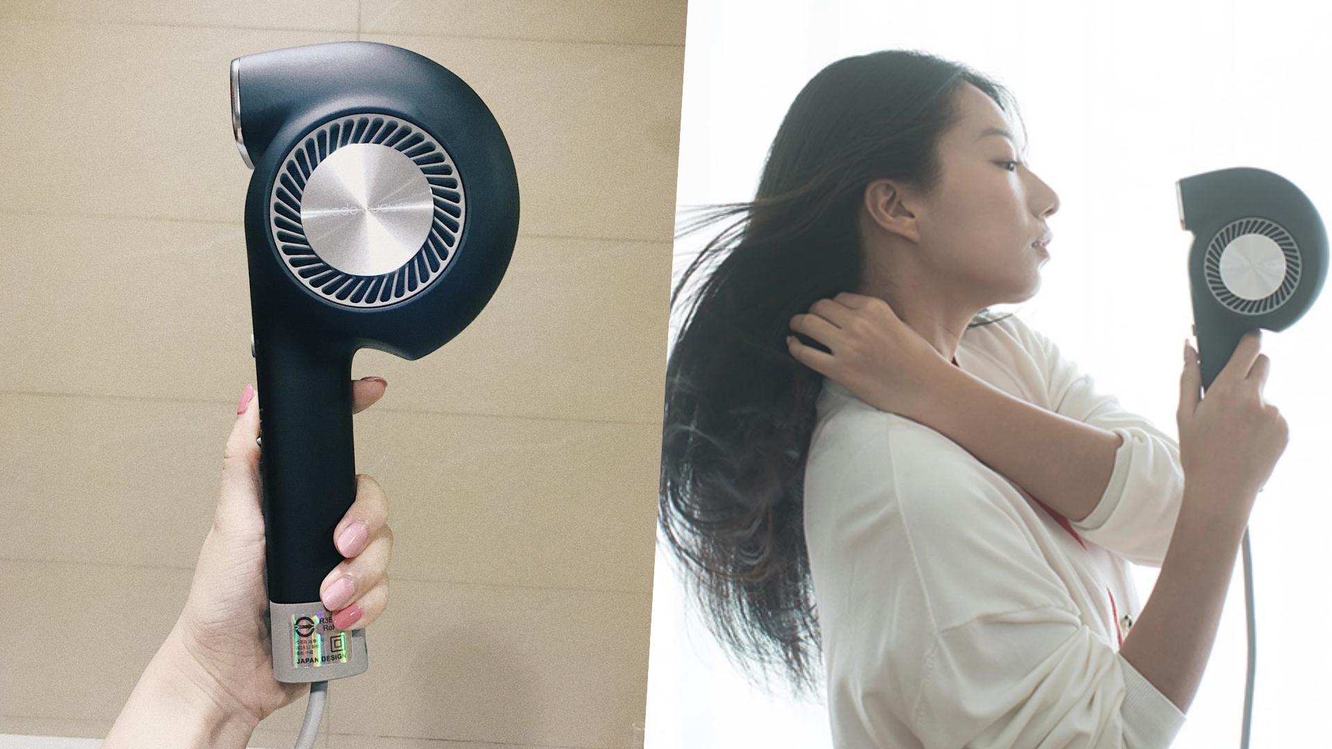 獨特的P字造型、無風筒的設計跟市面上的吹風機大不相同,而這樣的設計就是為了讓吹風機和頭髮更加接近,使用起來更容易操作