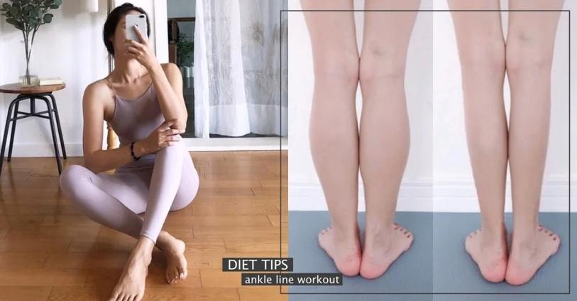 瘦腿瘦腳踝拉長小腿