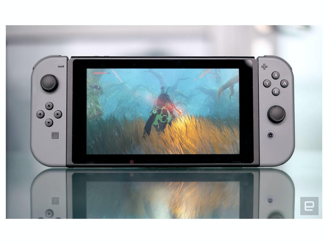 Nintendo Switch GEO Online