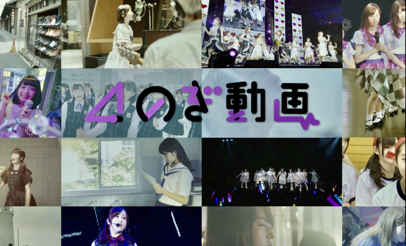 "Photo of Nogizaka46 joins flat-rate video distribution, unlimited viewing of live shows such as 1200 yen per month ""Nogi Video"" starts in June-Engadget Japan version"
