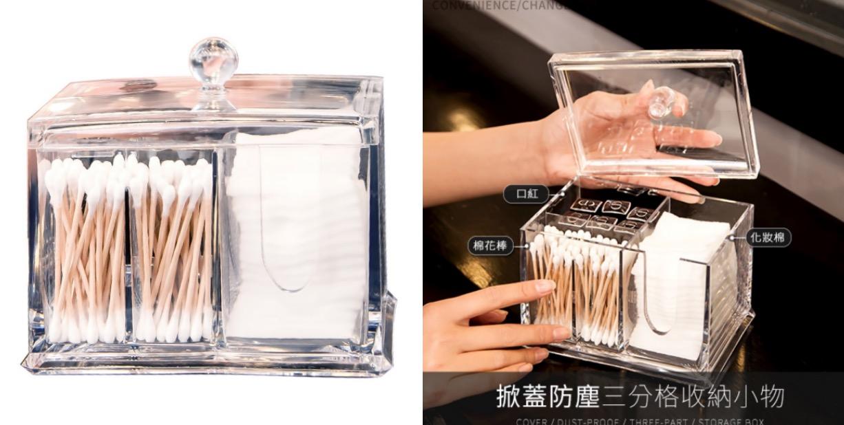 U型凹槽設計讓化妝棉方便好抽,三個夾層能自由配置