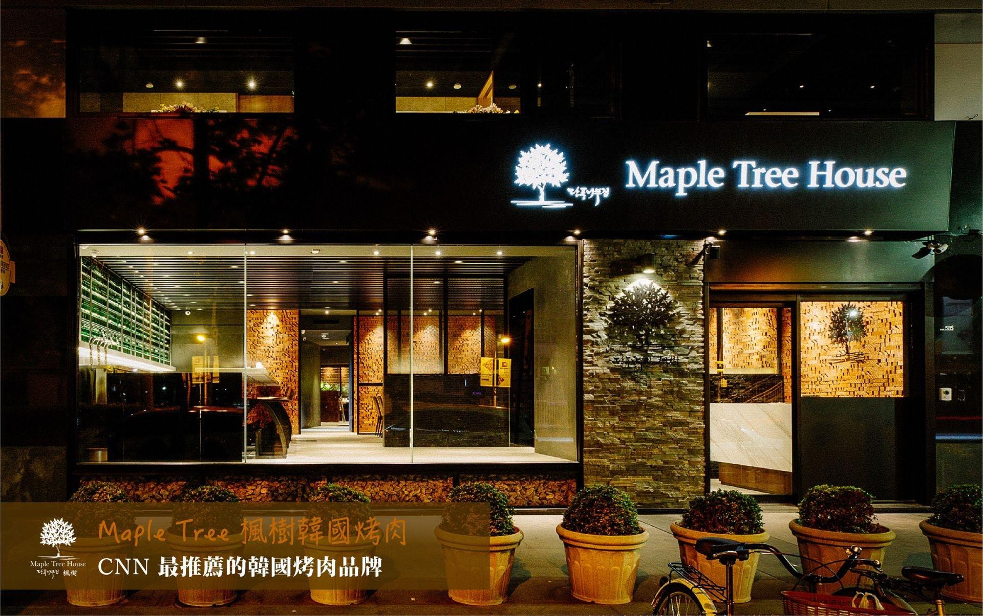 無肉不歡老饕必讀!台北大口吃肉餐廳5名單