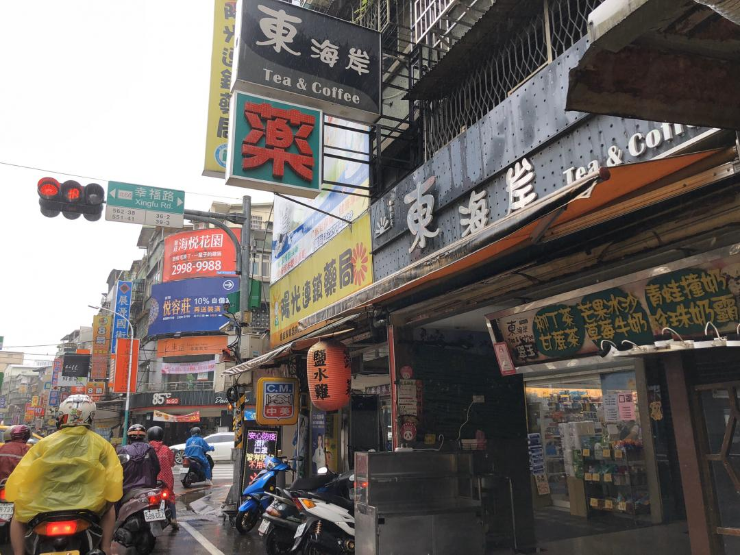 ▲新莊傳統商圈是新莊店面市場的一級戰區。(全國不動產提供)