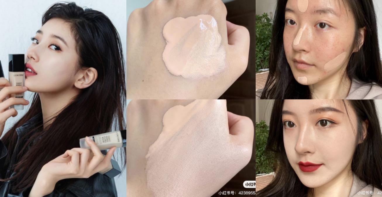 近期專櫃最熱銷的持久型粉底就是這一瓶,除了遮瑕、控油表現都很優秀之外,還能校正膚色,遮瑕膚色不均的困擾,完美隱藏肌膚瑕疵。