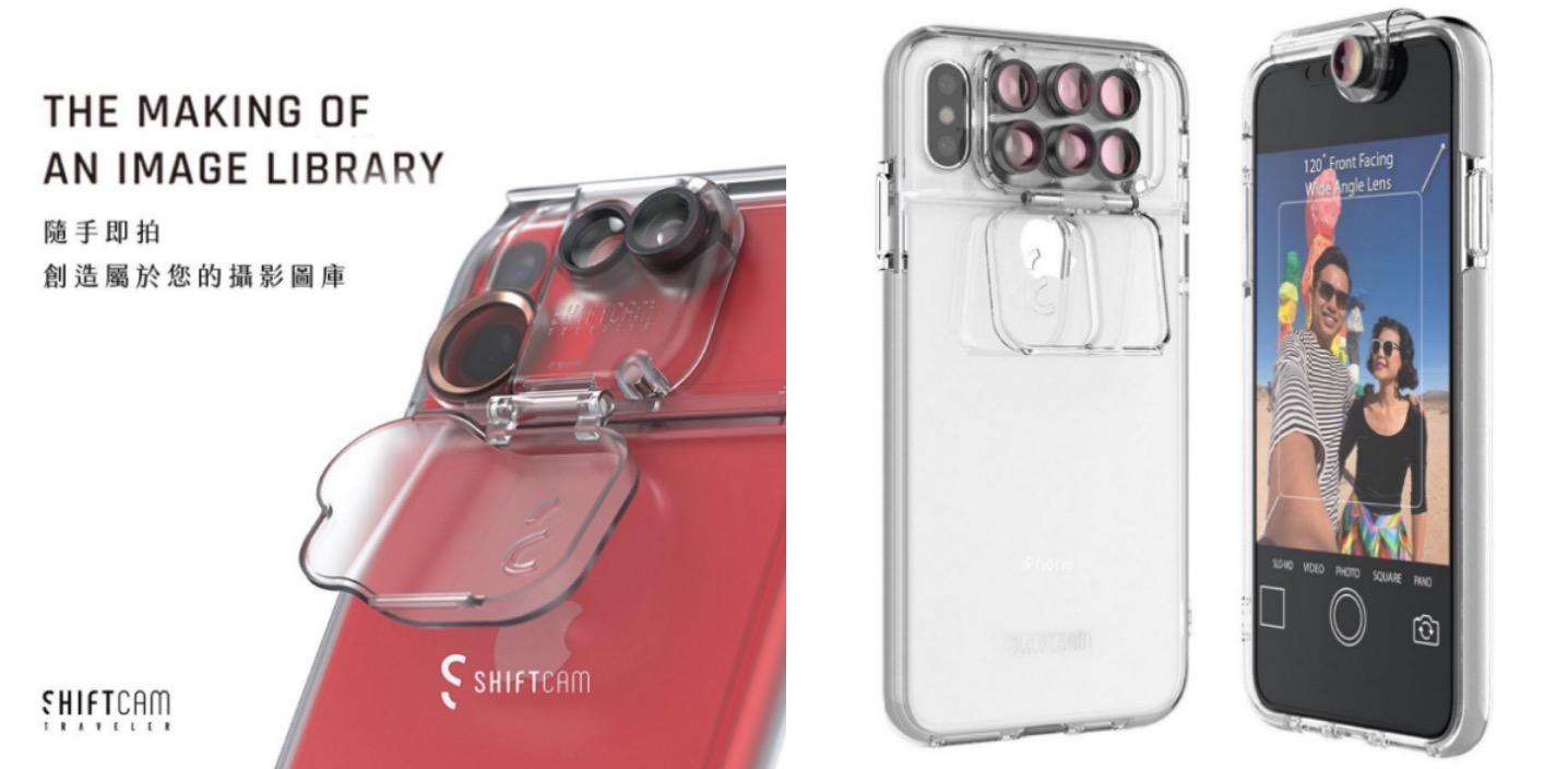 唯一 iPhone 鏡頭品牌獲得 2018 德國紅點產品設計大獎,輕鬆切換鏡頭,帥氣又俐落,專為iPhone 11 廣角設計專用濾鏡、讓拍照色調更柔美,最適合街拍創作、旅行攝影與短片紀錄。