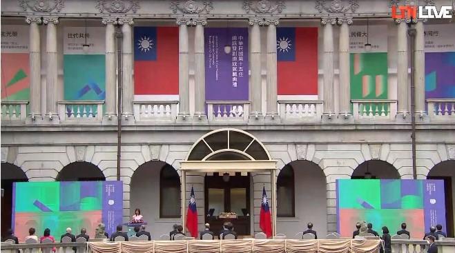 紫色代表堅毅愛台灣的心!總統就職典禮舞台「主視覺」好有愛