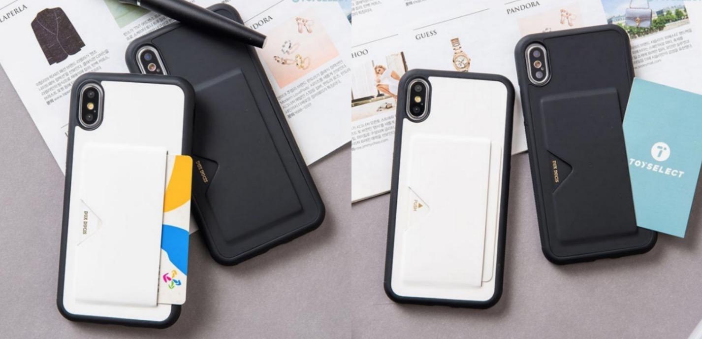 螢幕墊高1mm、四邊全包,超越玻璃貼更防護螢幕,側邊有防手滑加強顆粒條,內建防磁層可直接感應,插卡不會影響 apple pay使用,背面親膚皮革材質,摸得到的舒適感。