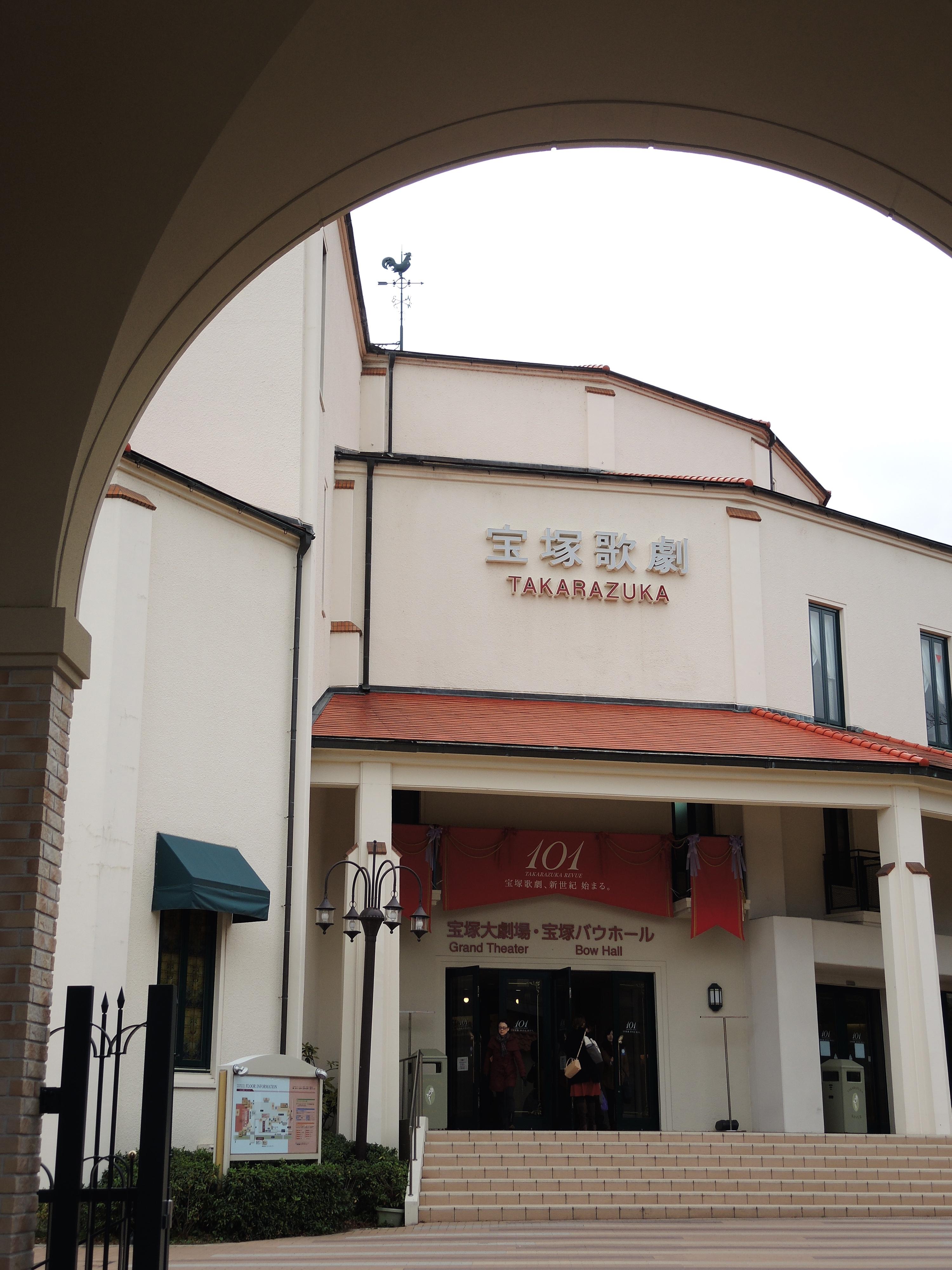 寶塚大劇場入口(圖片來源:可樂旅遊 蕭若玫)