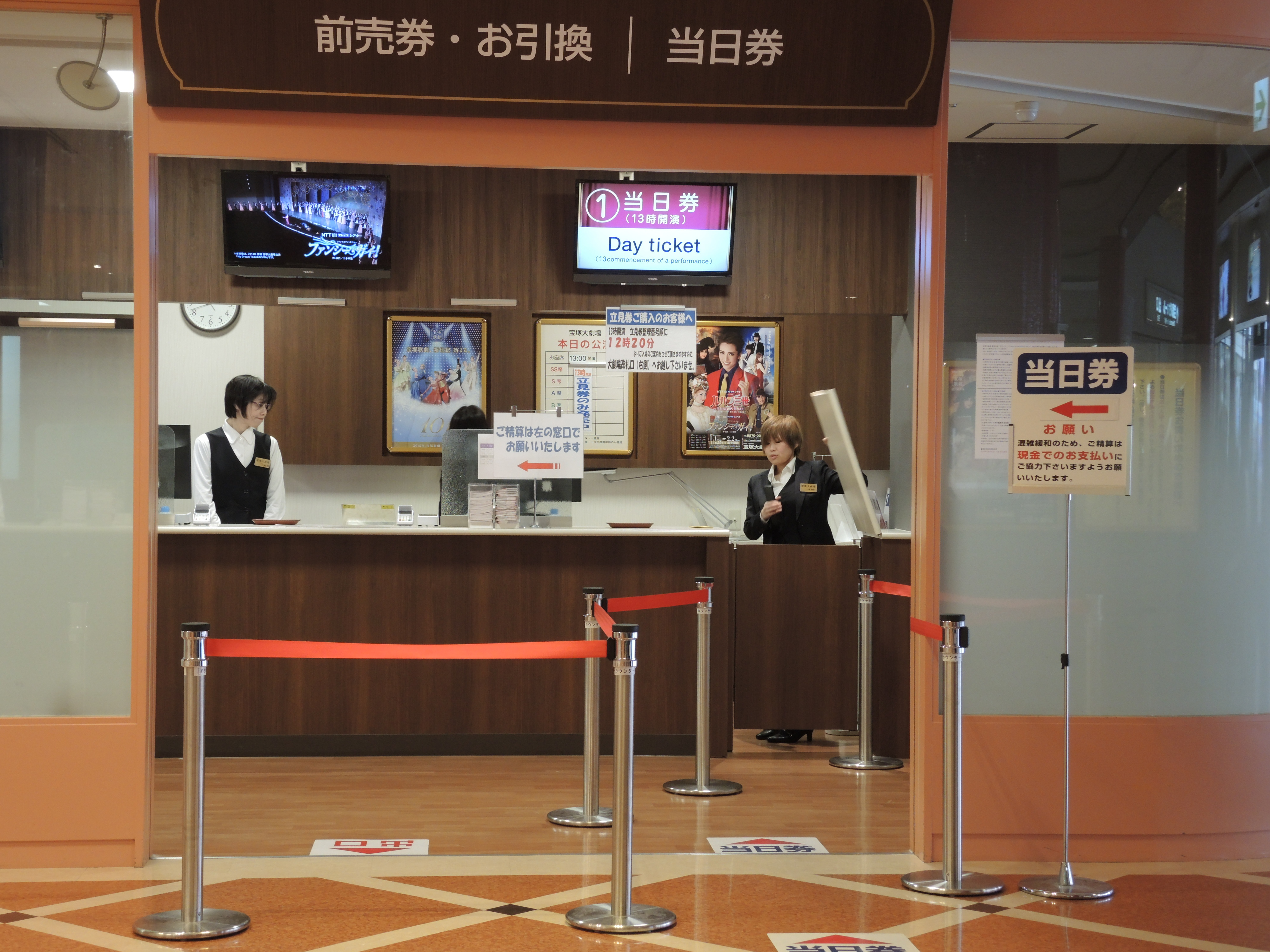 售票所(圖片來源:可樂旅遊 蕭若玫)