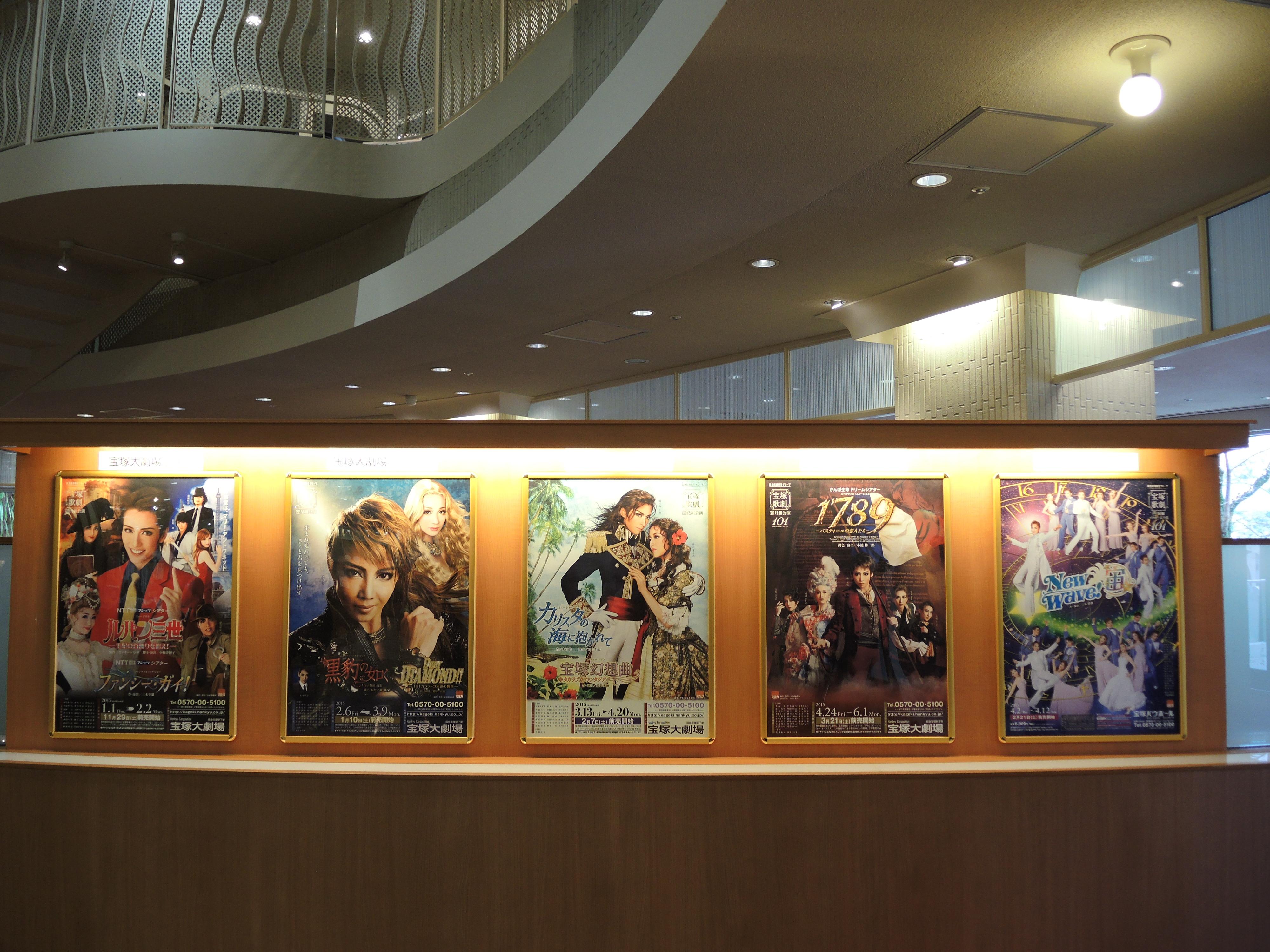 演出海報(圖片來源:可樂旅遊 蕭若玫)