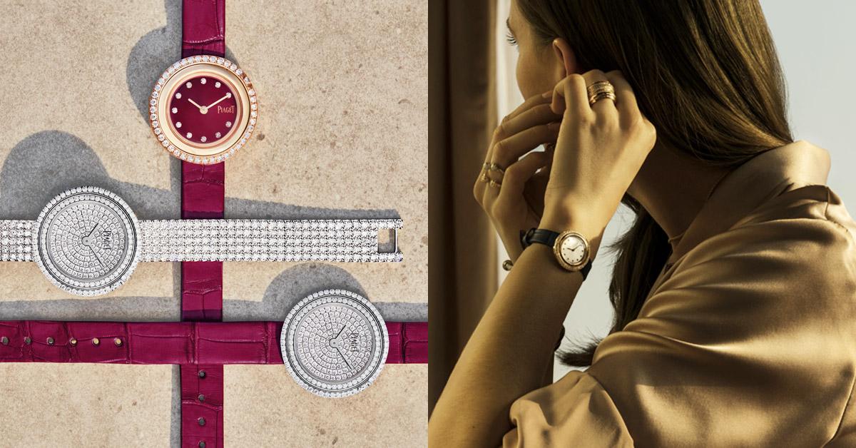 伯爵每一年都會為旗下經典的「Possession」系列推出精彩新作,而最近也推出了入門精鋼款,不僅價格親人,還會隨錶附贈兩條可更換式錶帶