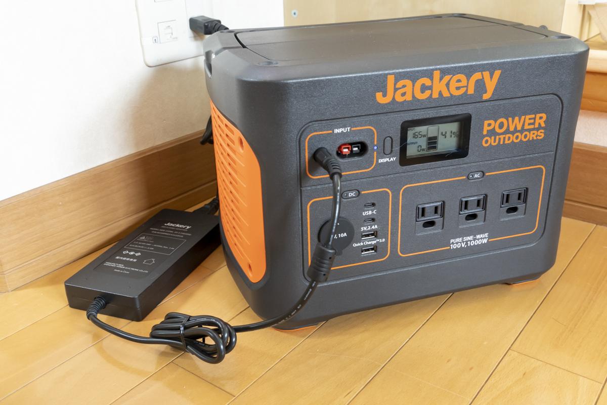 Jackery Portable Power 1000