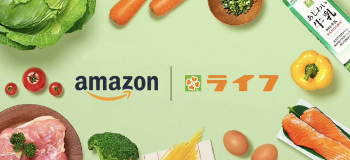 Photo of Amazon x Life delivery service expanded to 20 wards in Tokyo-Engadget Japan version