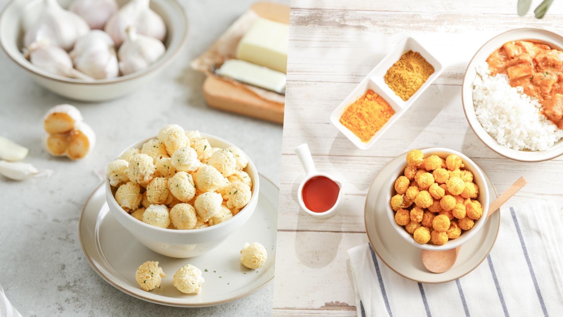 這次的兩款都是專為重口味打造,「薑黃咖哩爆米花」嚴選高雄甲仙薑黃粉,搭配獨家特製的咖哩粉、洋蔥粉等多種香辛料