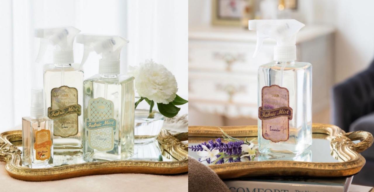 特殊配方讓衣物、織物或窗簾充滿令人放鬆愉悅的自然馨香卻不損傷織品質地,令人愛不釋手。