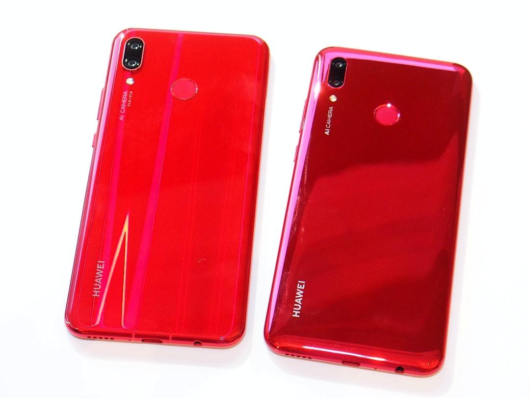 Huawei Junya Ishino