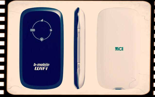 "Photo of SIM-free mobile Wi-Fi router ""b-mobile WiFi"" was released on May 24, 2010: What day is it today? -Engadget Japan version"