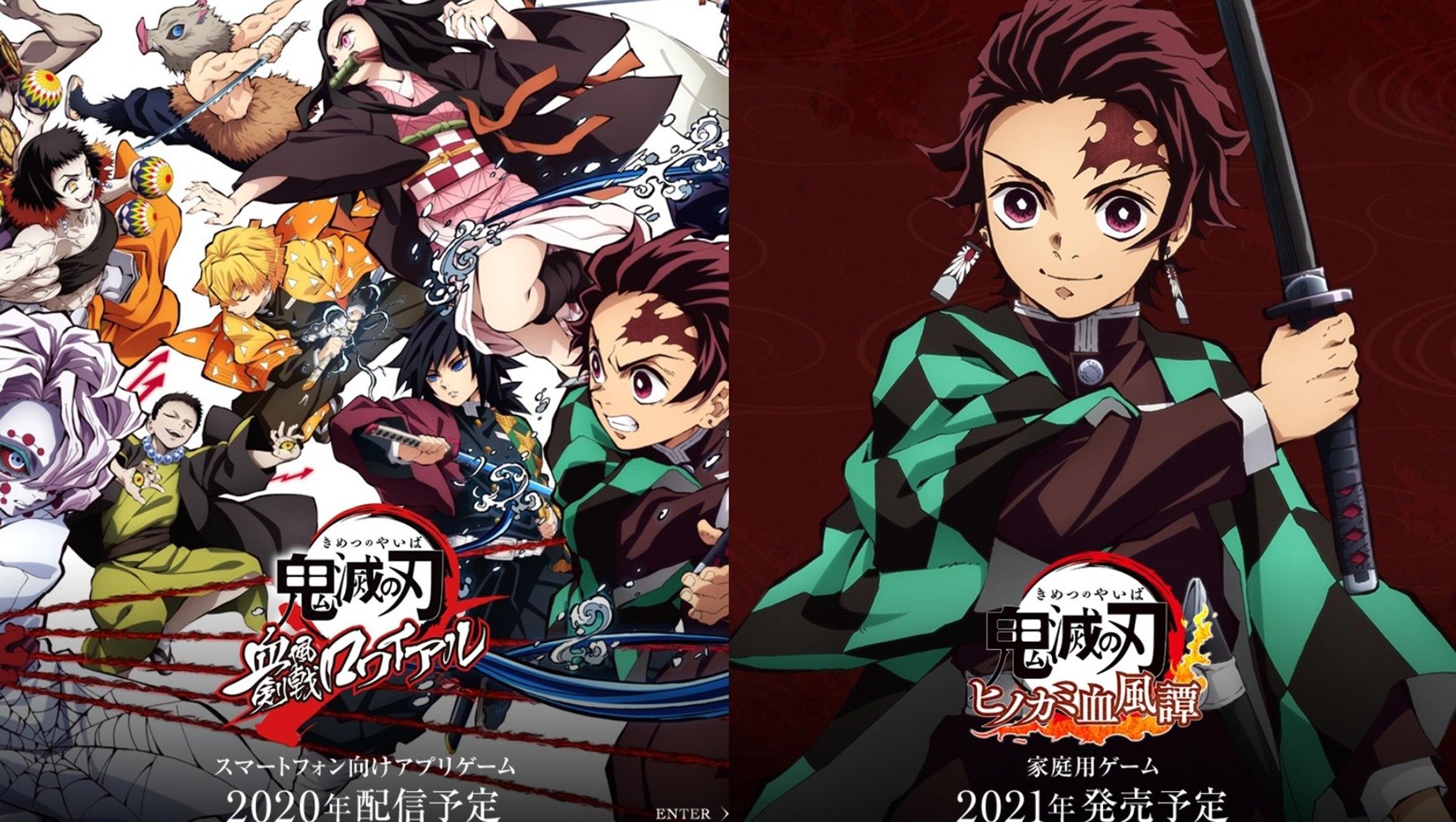 图五:两款衍生游戏的预约海报