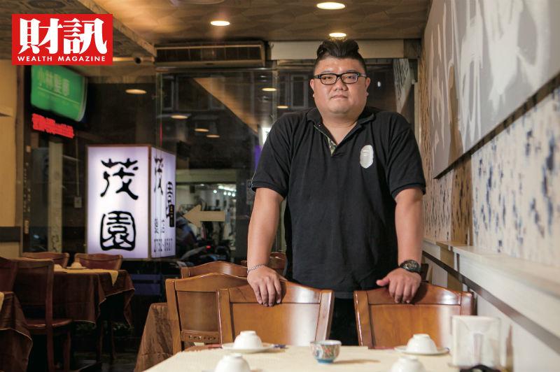 從一位難求到月虧200萬 老台菜餐廳茂園第三代掌門人:現在的願望就是不要倒,活下去!