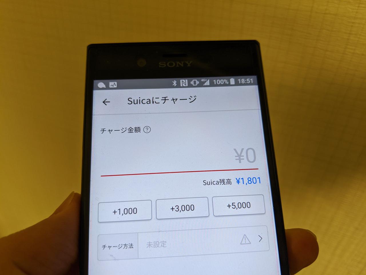 Rakuten Suica Junya Suzuki