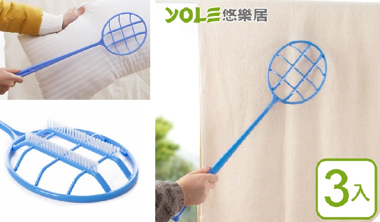 ▲棉被拍打器上附帶毛刷,可清除表面灰塵皮屑,並可透過輕拍回復纖維蓬鬆度。(圖片來源:Yahoo購物中心)